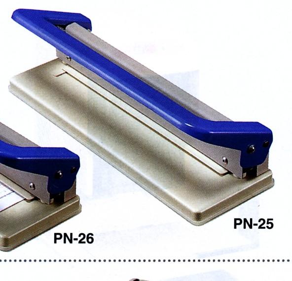 多穴パンチ(バインダー用)<コクヨ>(送料込)PN-25