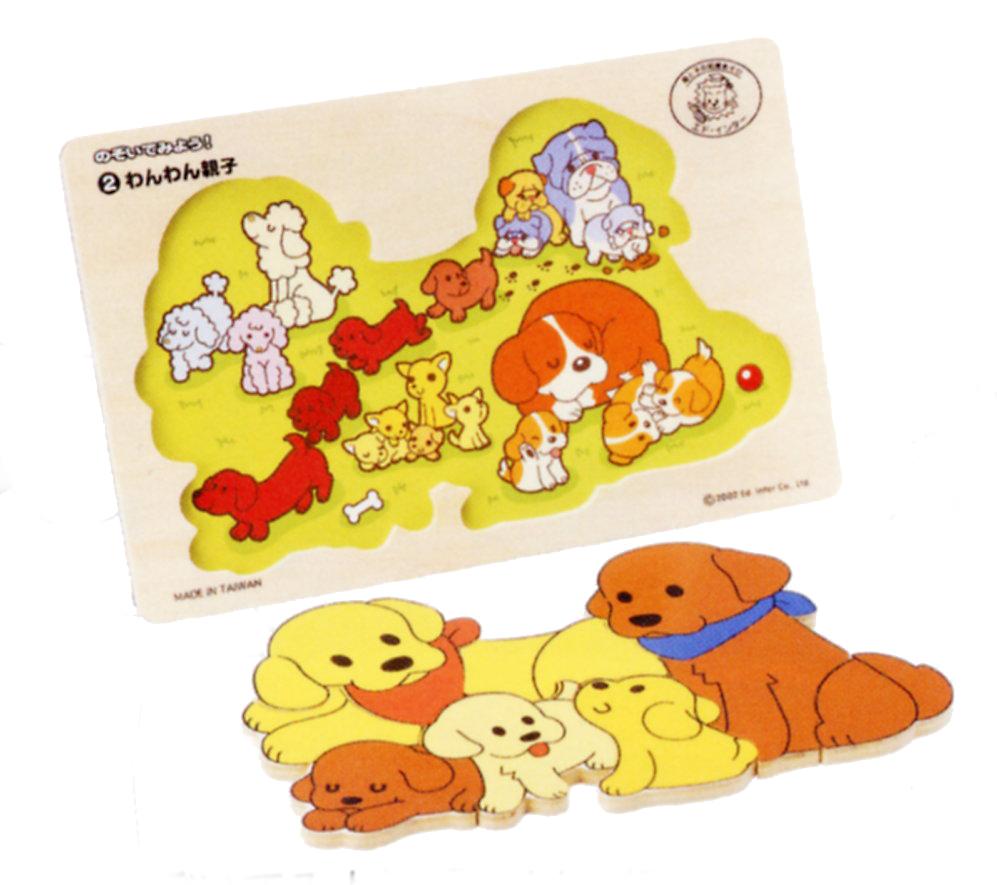 キッズ パラダイス エドインター のTOY Collection☆ 木製パズル のぞいてみよう 2 知育玩具 わんわん親子 ファッション通販 誕生日 おもちゃ プレゼント セール商品 出産祝い 女の子 男の子