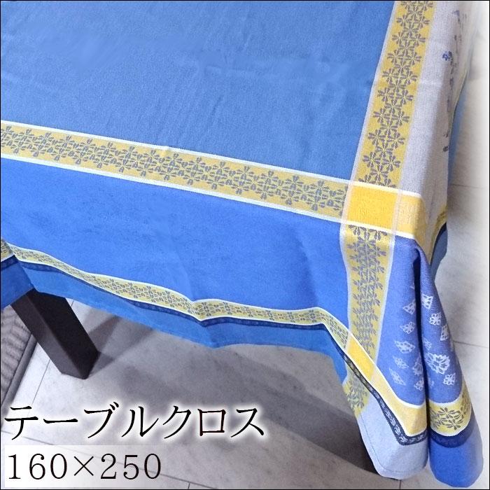 【SALE】【Toselli】ボタニカル柄 綿100%テーブルクロス(長方形 250×160)洗濯可/トゼリ/南仏/プロヴァンス/フランス製/洗える/セール