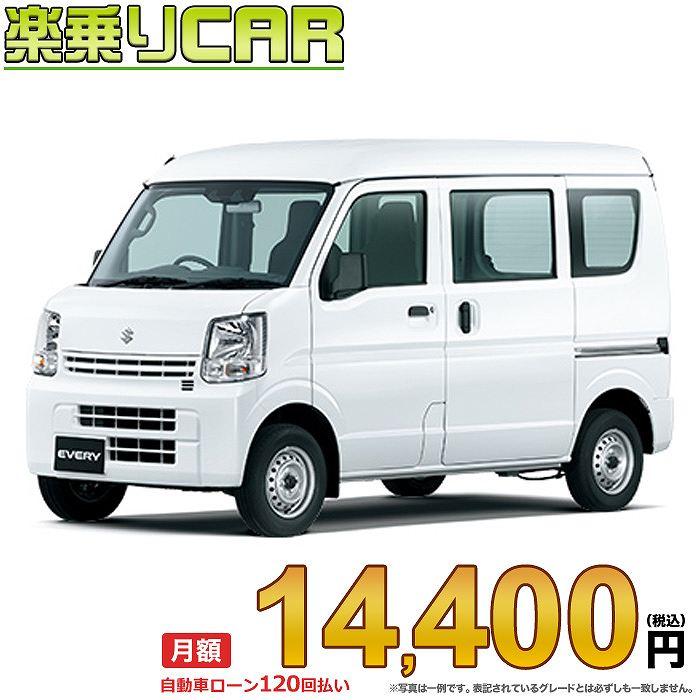 ☆月額 14,400円 楽乗りCAR 新車 スズキ エブリィバン 2WD 660 PA セーフティサポート装着車 4AT