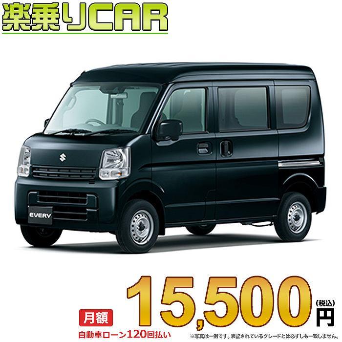 ☆月額 15,500円 楽乗りCAR 新車 スズキ エブリィバン 2WD 660 PCリミテッド セーフティサポート装着車 4AT