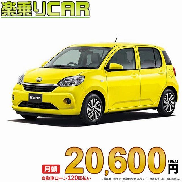☆月額 20,600円 楽乗りCAR 新車 ダイハツ ブーン 4WD 1000 X