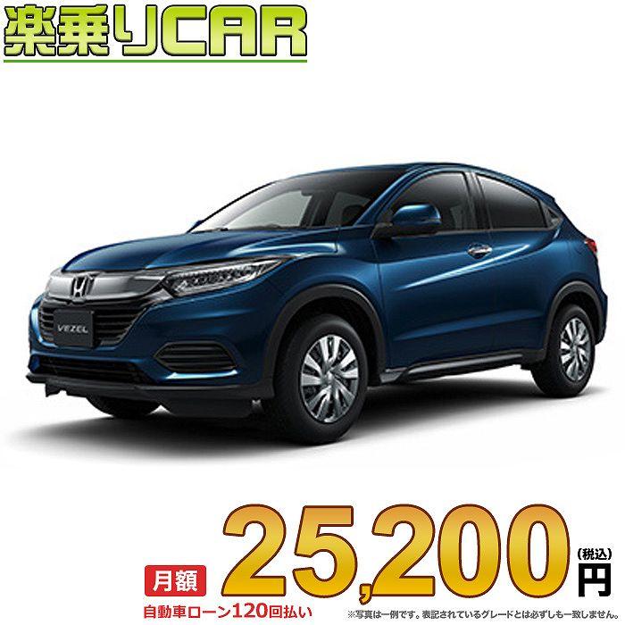 ☆月額 25,200円 楽乗りCAR 新車 ホンダ ヴェゼル 4WD 1500 G