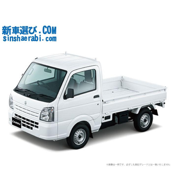 ☆こちらの新車にはSDDナビ 商店 ドライブレコーダー ETC フロアマット ドアバイザーが標準装備されてます 《 新車 スズキ パワステ無し 》 送料無料(一部地域を除く) KC 660 2WD キャリィトラック 5MT エアコン無し