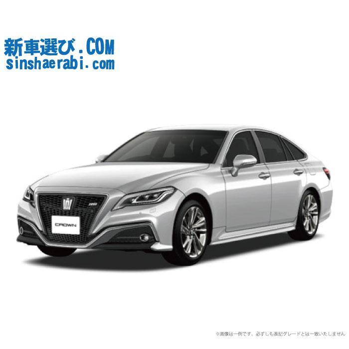 ☆月額 53,400円 楽乗りCAR 新車 トヨタ クラウン 2WD 2000 S