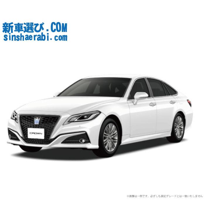 ☆月額 58,100円 楽乗りCAR 新車 トヨタ クラウンハイブリッド 4WD 2500 S Four C package