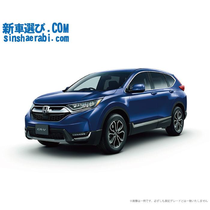 《 新車 ホンダ CR-V 4WD 1500 EX·Masterpiece 7人乗り 》