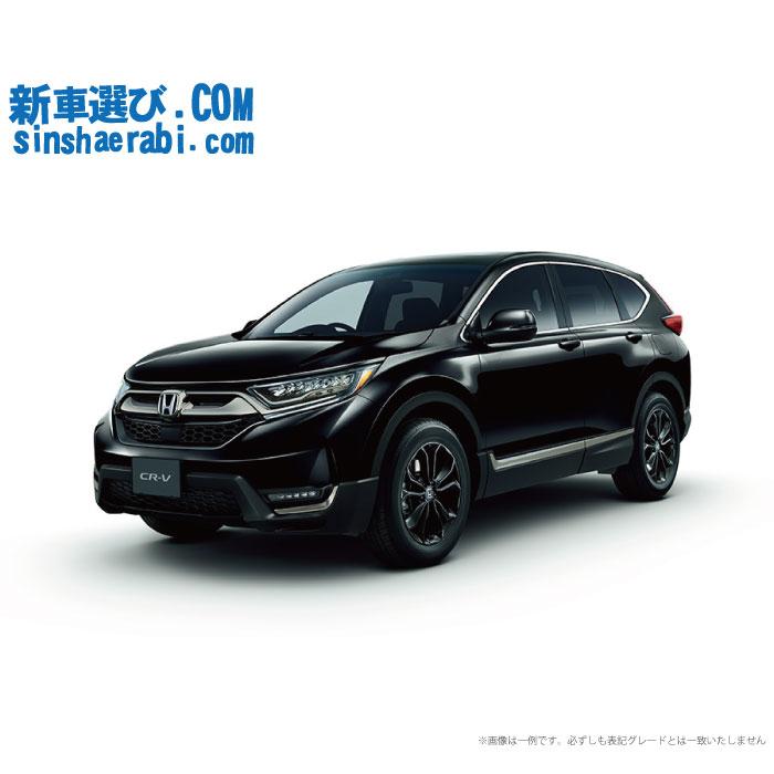 《 新車 ホンダ CR-V 4WD 1500 EX·BLACK EDITION 5人乗り 》