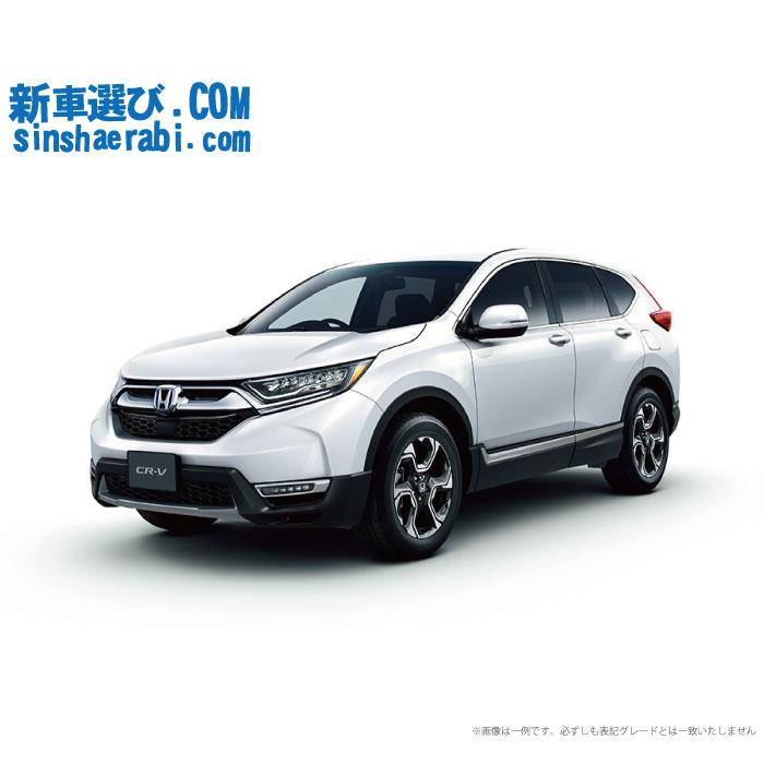 《 新車 ホンダ CR-Vハイブリッド 2WD 2000 e:HEV EX 5人乗り 》