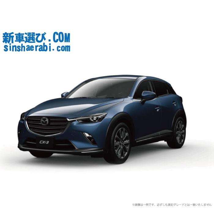 ☆月額 32,600円 楽乗りCAR 新車 マツダ CX-3 4WD 1800 XD PROACTIVE S Packege 6MT