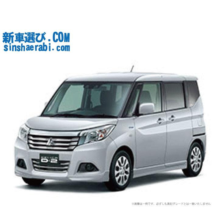 ☆月額 22,000円 楽乗りCAR 新車 ミツビシ デリカD2 2WD 1200 HYBRID MX