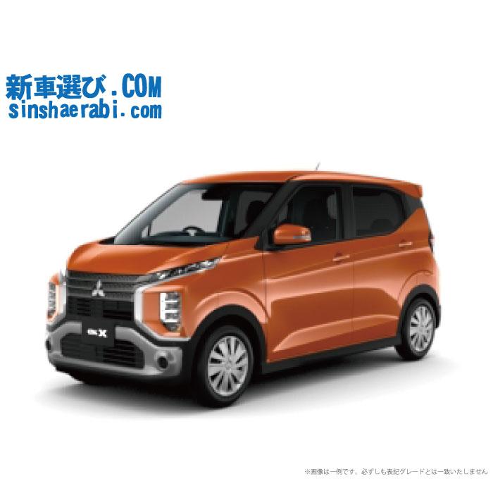 《 新車 ミツビシ ekクロス 4WD 660 M 》