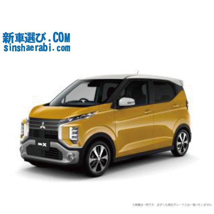 《 《 新車 660 ミツビシ ekクロス 4WD 660 T T 》, 三河物産:17a95a75 --- alta-it.ru