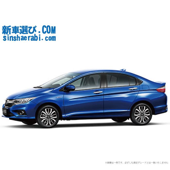 《新車 ホンダ グレイス 2WD 1500 HYBRID EX Honda SENSING 》