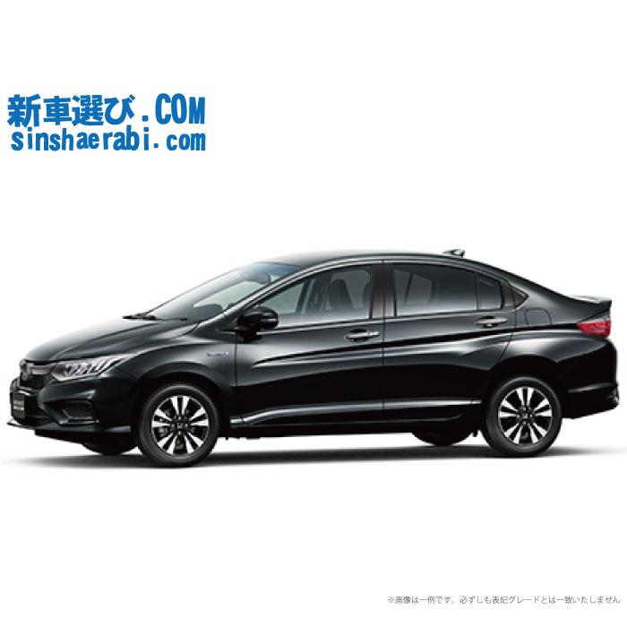 《新車 ホンダ グレイス 2WD 1500 HYBRID LX Honda SENSING BLACK STYLE 特別仕様車 》
