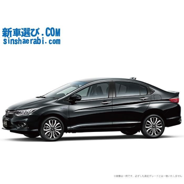 《新車 ホンダ グレイス 2WD 1500 HYBRID EX Honda SENSING BLACK STYLE 特別仕様車 》