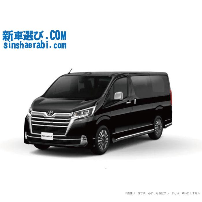 《 新車 トヨタ グランエース 2WD 2800 Premium 》