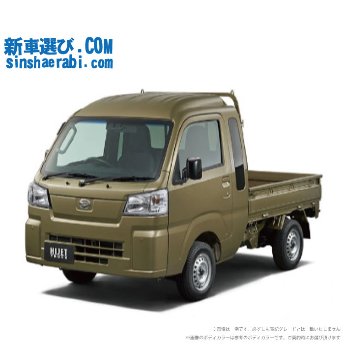☆月額 15,700円 楽乗りCAR 新車 ダイハツ ハイゼットトラック 4WD 660 ジャンボ 4AT
