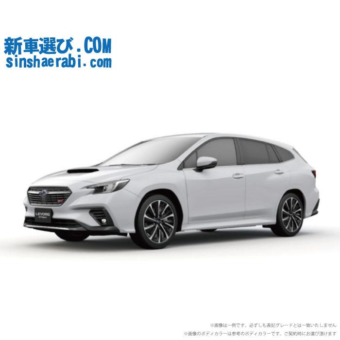 ☆月額 35,100円 楽乗りCAR 新車 スバル レヴォーグ AWD 1600 GT-S EyeSight
