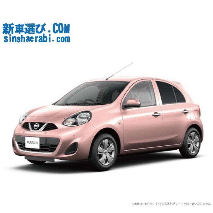 ☆月額 21,400円 楽乗りCAR 新車 ニッサン マーチ  4WD 1200 ボレロ