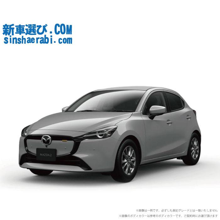 代引き手数料無料 《 新車 マツダ MAZDA2 4WD 1500 XD PROACTIVE 6EC-AT 》, 創業明治四十年 熊野筆文宏堂 b406f86d