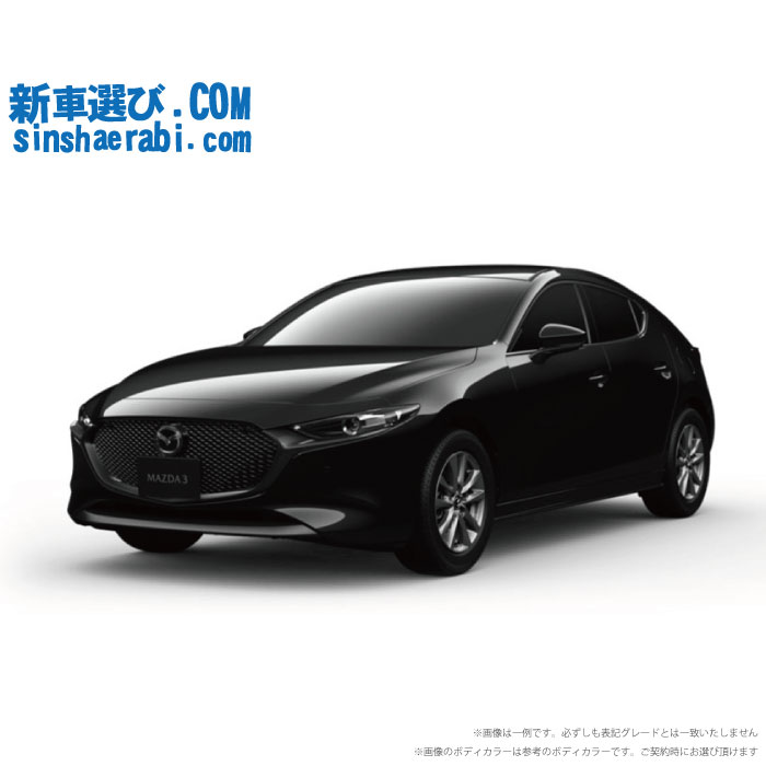《 新車 マツダ MAZDA3 ハッチバック 4WD 1500 15S 6EC-AT 》