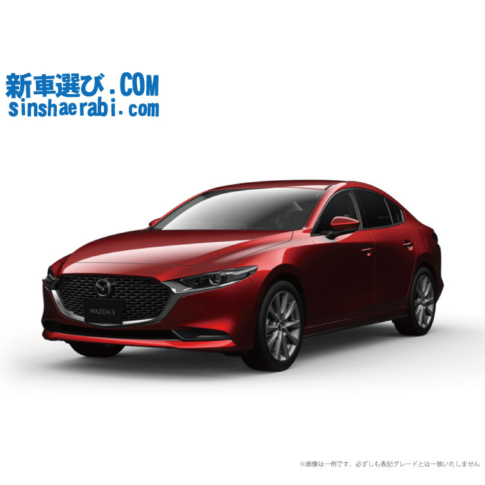 《 新車 マツダ MAZDA3 セダン 4WD 1800 XD L Package 》