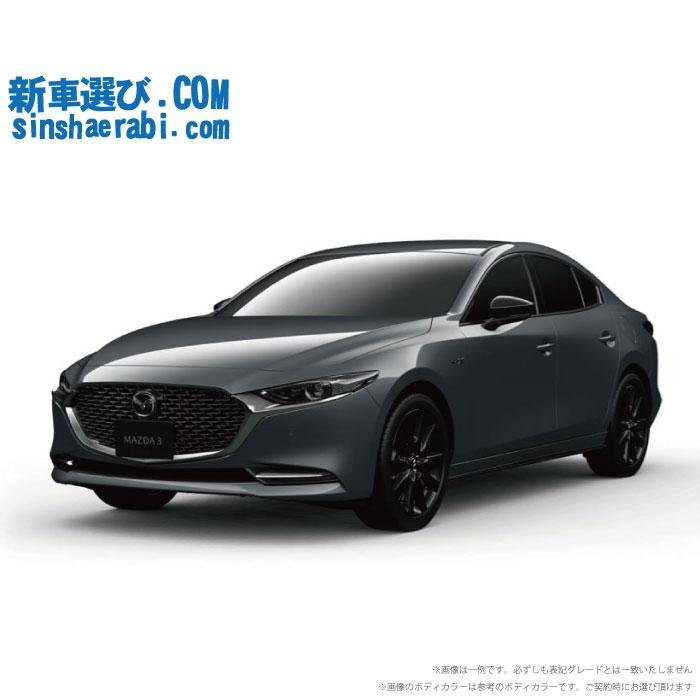 【お気にいる】 《 新車 マツダ MAZDA3 セダン 2WD 2000 S L Package 》, めがね侍 9970eb50