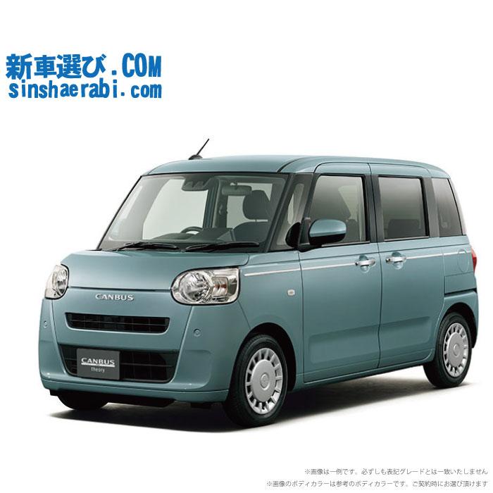 ☆月額 19,600円 楽乗りCAR 新車ダイハツ ムーヴキャンバス 4WD 660 X