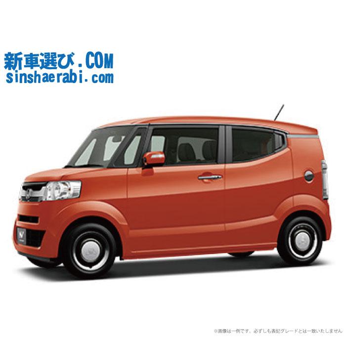 《新車 ホンダ NBOXスラッシュ 2WD 660 G・Lターボ インテリアカラーパッケージ モノトーン》