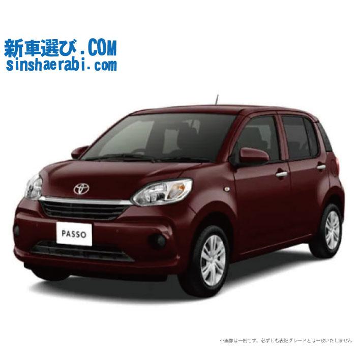 ☆月額 17,500円 楽乗りCAR 新車 トヨタ パッソ 4WD 1000 X