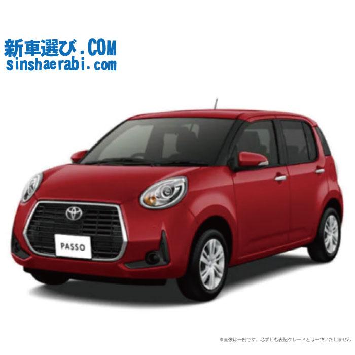 ☆月額 18,600円 楽乗りCAR 新車 トヨタ パッソ 4WD 1000 X