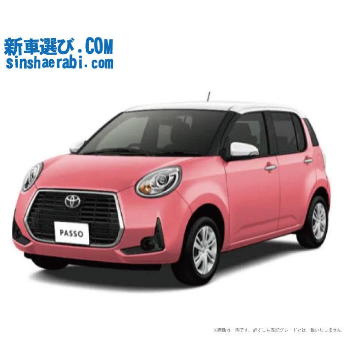 ☆月額 20,500円 楽乗りCAR 新車 トヨタ パッソ 4WD 1000 MODA