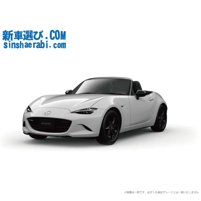 《 新車 マツダ ロードスター 2WD 1500 NR-A 6MT 》