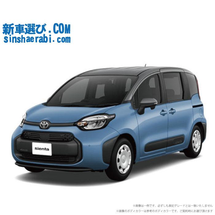 ☆月額 27,100円 楽乗りCAR 新車 トヨタ シエンタ 4WD 1500 G Cuero 6人乗り