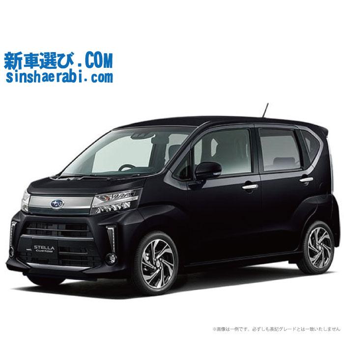 ☆月額 20,100円 楽乗りCAR 新車 スバル ステラカスタム 4WD 660 カスタムRS スマートアシスト