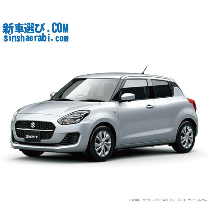 100%安い 《 新車 スズキ スイフト 新車 》 2WD 1200 XG 5MT スズキ 》, eieistyle:9a20bd19 --- eamgalib.ru