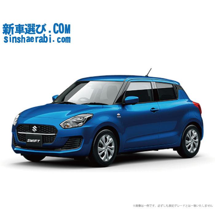 ☆月額 19,600円 楽乗りCAR 新車 スズキ スイフト 4WD 1200 XGリミテッド セーフティパッケージ装着車 CVT