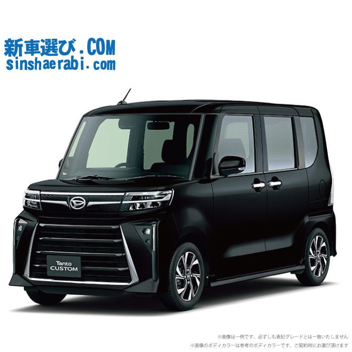 ☆月額 19,700円 楽乗りCAR 新車 ダイハツ タントカスタム 4WD 660 カスタムX