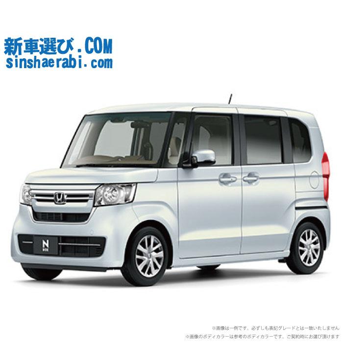《 新車 ホンダNBOX 2WD 660 EX 》
