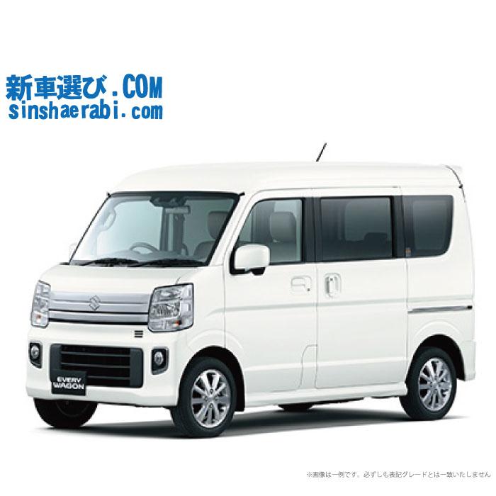 日本最大のブランド 《 新車 》 スズキ エブリィワゴン 4WD 660 新車 4WD PZターボ ハイルーフ 》, カッティングシートWEB SHOP:81f5c73d --- spotlightonasia.com