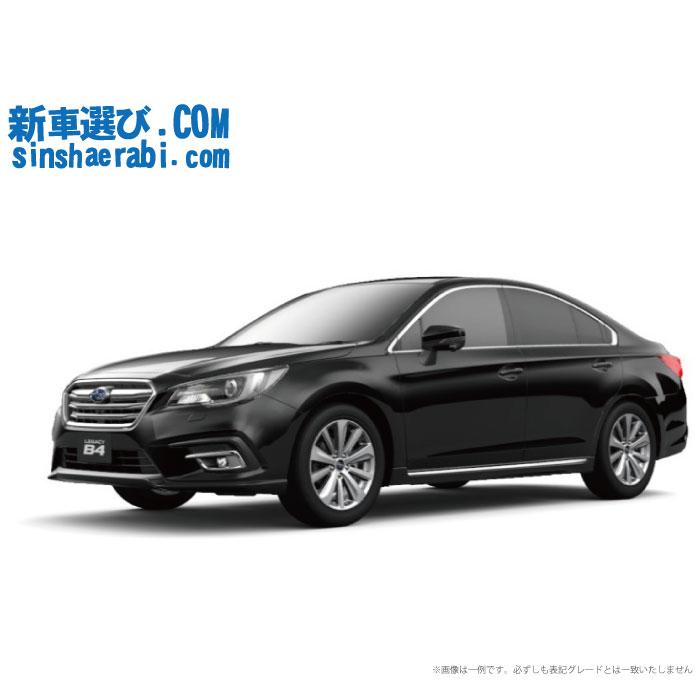 《 新車 スバル レガシィB4 AWD 2500 Limited 》