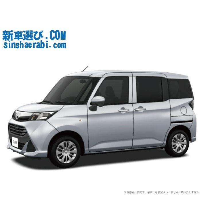 ☆月額 19,800円 楽乗りCAR 新車 トヨタ タンク 4WD 1000 X