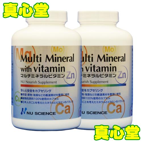 マルチミネラルビタミン 180カプセル入 2個セット ニューサイエンス オーガニック 総合ビタミンミネラル 総合ビタミン