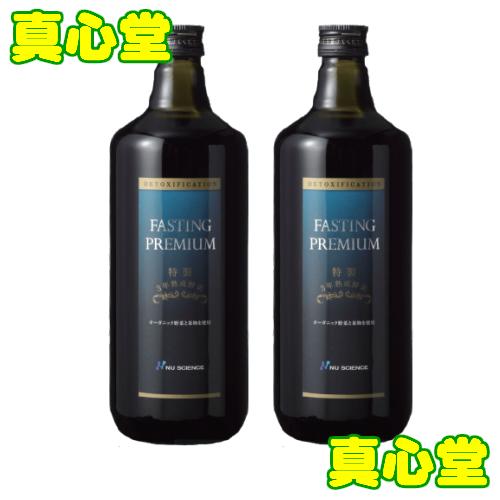 ファスティングプレミアム 720ml 2本セット ニュー・サイエンス 送料無料 山田式ファスティング 酵素ドリンク ダイエット ファスティング酵素 酵素ダイエット