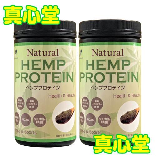 ナチュラルヘンププロテイン 454g 2個セット 植物性プロテイン ニューサイエンス 無添加 HEMP PROTEIN 送料無料 粉末タイプ 麻の実 トランス脂肪酸フリー