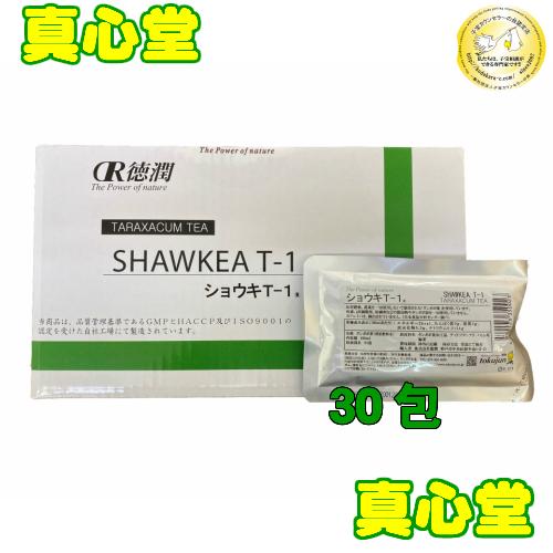 徳潤 タンポポ茶 ショウキT-1 30包 SHAWKEAT-1