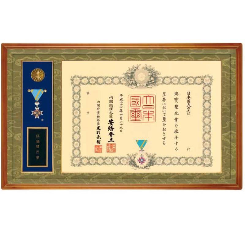 桔梗(ききょう) 叙勲額 KK-08