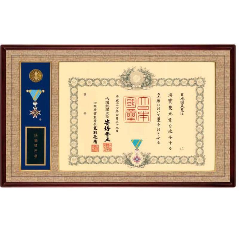 桔梗(ききょう) 叙勲額 KM-08