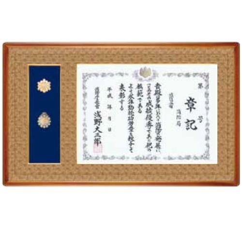 蓮華(れんげ) 消防庁長官章・消防功労章額 LK-119